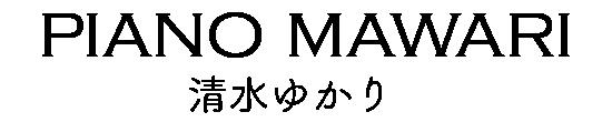 PIANO MAWARI